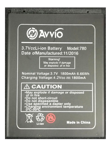 bateria avvio 780 / 1420 mah envio gratis