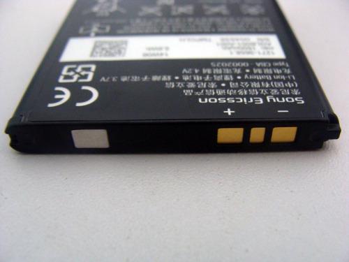 bateria ba700 sony ericsson xperia neo ray pro frete gratis