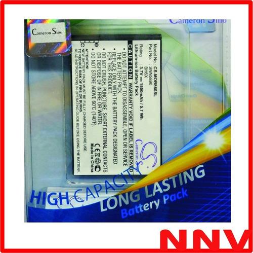 bateria bh6x cameron motorola mb860 /870 atrix a954 droid x2
