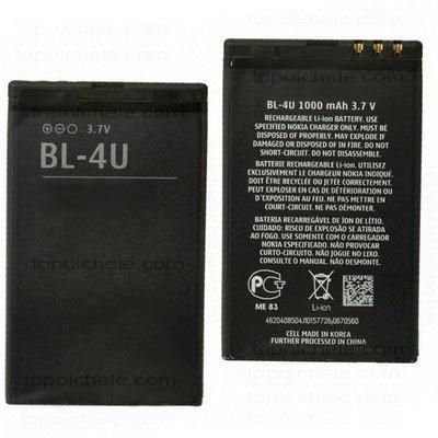 bateria bl-4u para nokia