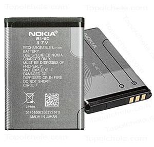bateria bl-5c para nokia