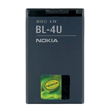 bateria bl4u - original nokia 3120 5300 6600 8900 5530 5730