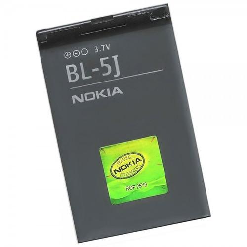bateria bl5j apta nokia c3 asha 302 201  *