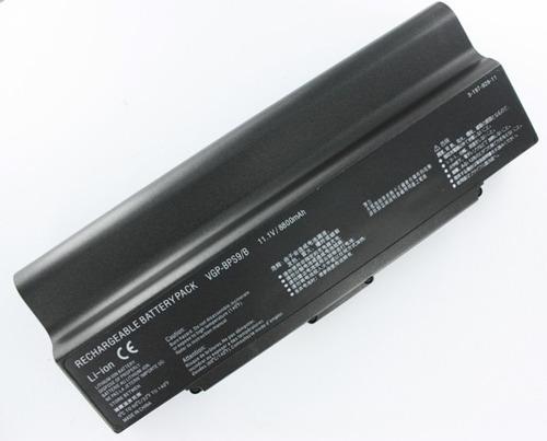bateria bps9 sony vgp-bpl9 bps9a bps9b color plata 6 celdas