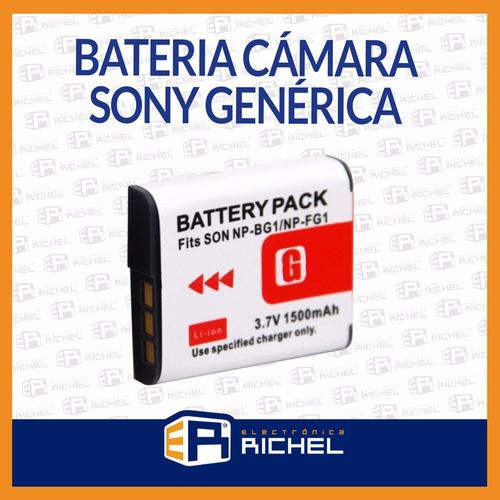 bateria camara sony bg1