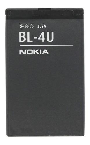 bateria cambio reparacion nokia 300 305 311 501 n500 c5-03