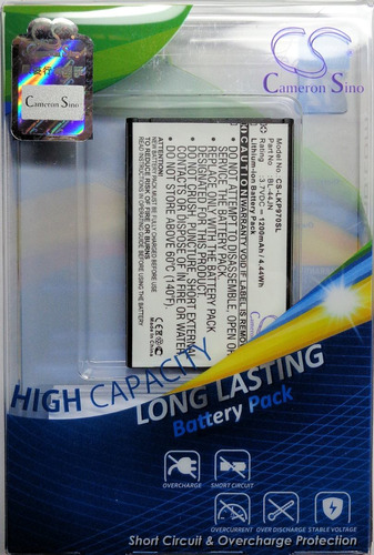 bateria cameron lg optimus ii l3 l5 net black p970 hub e730