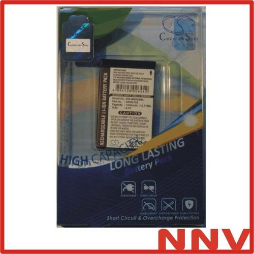 bateria cameron motorola nextel i205 i570 i60 i700 i730 i855