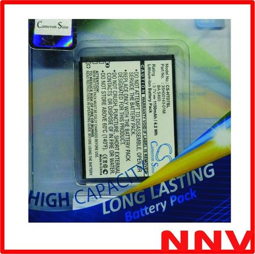 bateria cameron para htc wildfire s htc hd7 hd3 t9292 marvel
