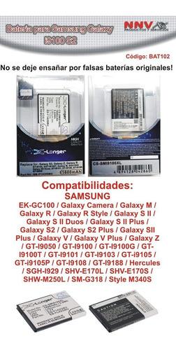 bateria cameron samsung galaxy i9050 s2 sii duos sgh i929