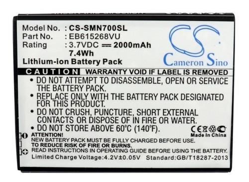 bateria cameron samsung galaxy note n7000 lte gt i9200 i9220
