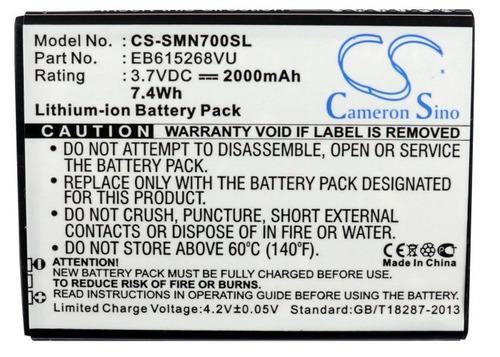 bateria cameron samsung gt n7005 sgh i717d i717m i717r t879