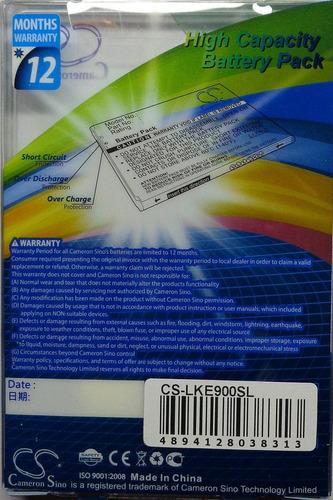 bateria cameron sino para lg  optimus 7 7q c900 c900k e906