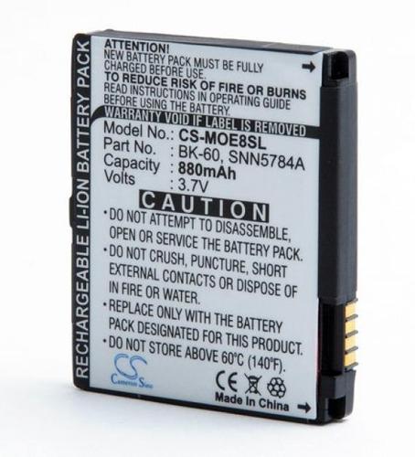 bateria cameron sino para motorola e8 i290 em30 ex115 ex112