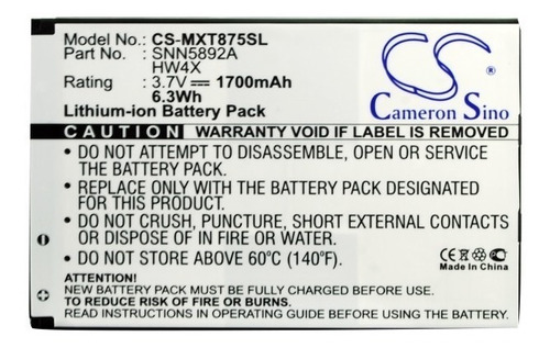 bateria cameron sino para motorola hw4x mb865 xt875 1700mah