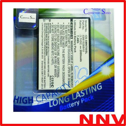 bateria cameron sino para samsung galaxy note gt i9200 i9220 i9228 n7000 sch i889 i717 t879 - calidad garantia nnv
