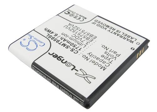 bateria cameron sino samsung galaxy s i9000 1750mah t959 550