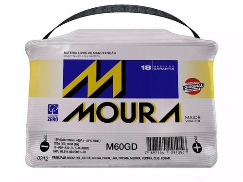 bateria carro 60ah moura - 12v selada original
