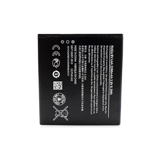 bateria cel nokia bl-l4a n535