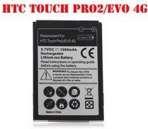 batería celular htc touch pro evo 4g mp3 wifi usb sd gb 3g