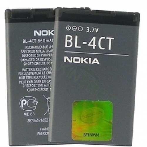 bateria celular nokia