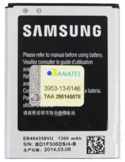 bateria celular samsung eb464358vu