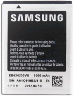 bateria celular samsung gt-e1265 (eb424255vu)