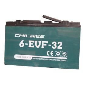 Batería Chilwee Ácido Plomo 12v 32ah Recargable Original