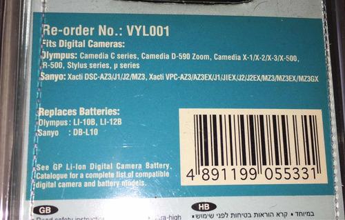bateria compatible olympus li-10b li-12b sanyo db-l10 3.7v