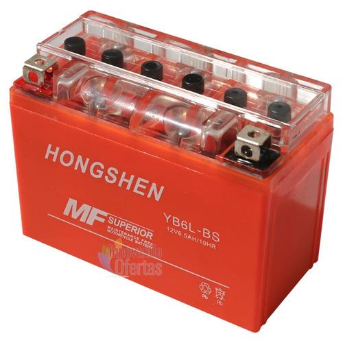batería de gel para moto yb6l-bs italika ft125