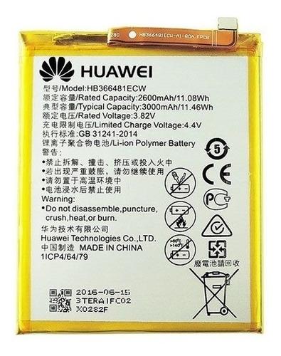 bateria de litio para huawei p10 lite honor 8 nueva original