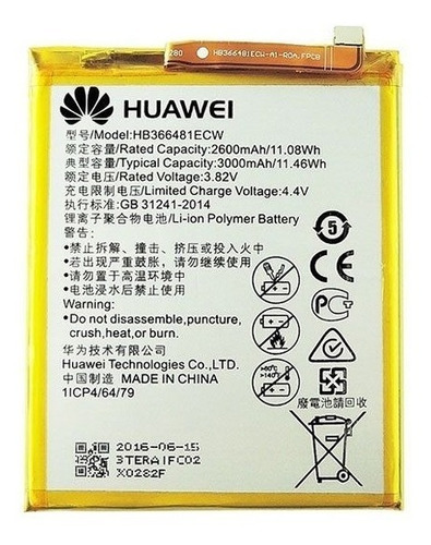 bateria de litio para huawei p9 lite nueva original