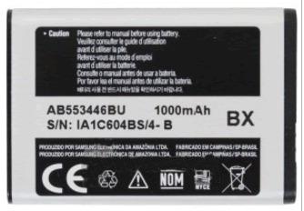 bateria do celular samsung sgh-b100 (ab553446bu)