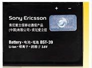 bateria do celular sony ericsson t707