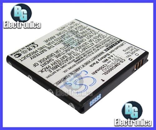bateria eb575152la p/ samsung galaxy s i9000 i9003 i9010