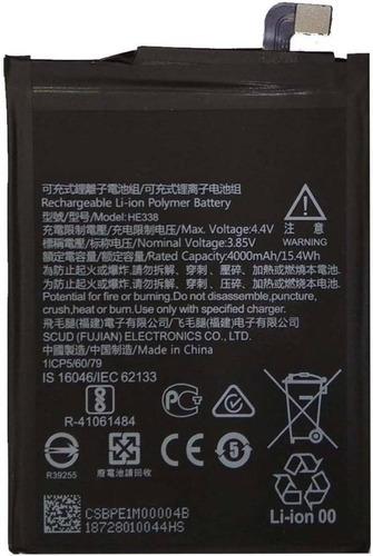 bateria específica he338 compatible nokia 2 / nokia n2