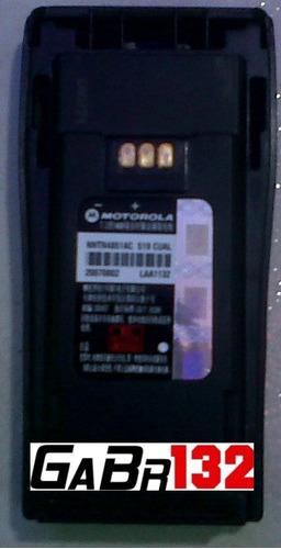 bateria generica motorola ep450