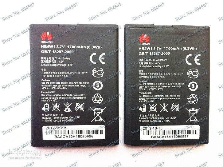 bateria hb4w1 para huawei y210 t8951 u8951 g510 1700mah