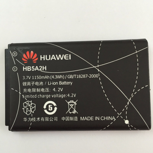 bateria hb5a2h huawei um840 u2800 u8500 u7510 u8100 original