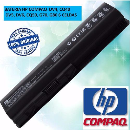 bateria hp compaq dv4,cq40 dv5, ev06 ,dv6,cq50,g80 6 celdas