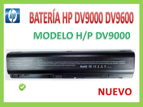 bateria hp dv9000 dv9100 dv9200 dv9500 dv9800 dv9600 nuevo