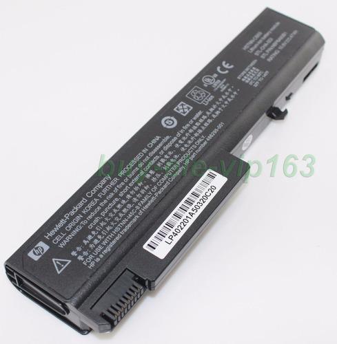 bateria hp hstnn-ib69/cb69 10.8v 55wh