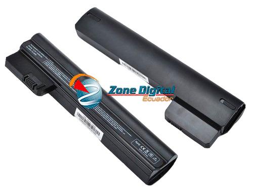 bateria hp mini 110 - 3000 110-3000