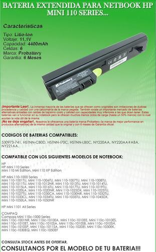 bateria hp mini 110 series 6 celdas extendida netbook