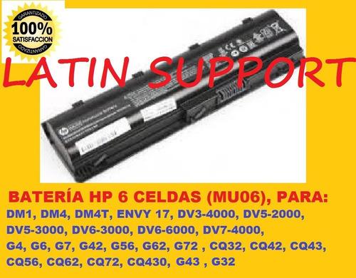 batería hp para: g42 dm1 dm4 g4 g6 g7 g56 g62 g72 dv6-3000