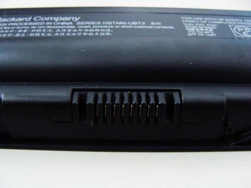 bateria hp pavilion g50 g60 g70 hdx 16 compaq presario cq60