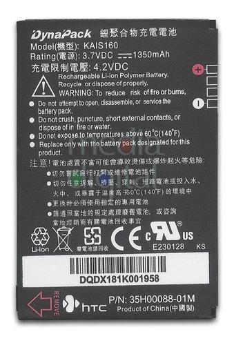 bateria htc kais160 para htc tilt 8925 htc tytn ii p4550