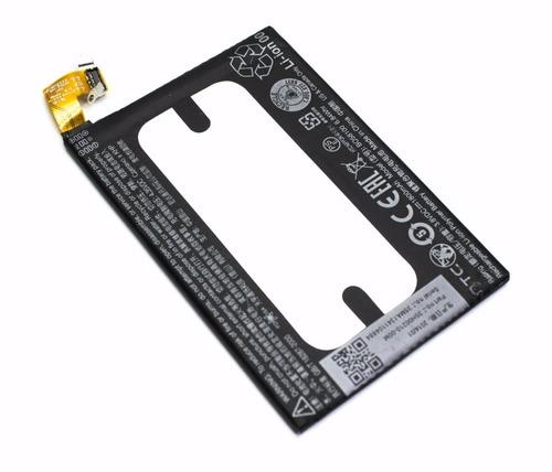 bateria htc m8 tipo original garantizada