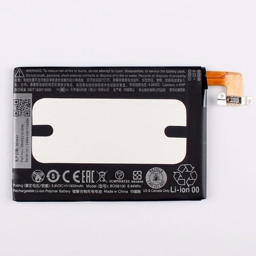 bateria htc one mini