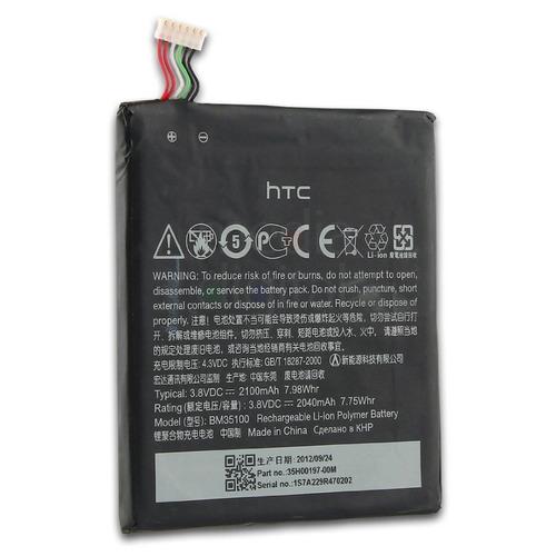 bateria htc one x oem 100% original nuevas